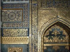 Ancient Islamic Art | Open Access Images: Pattern in Islamic Art