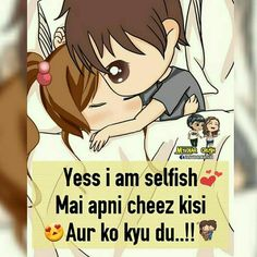 My bff soniya❤ Cute Romantic Quotes, Heart Touching Love Quotes, Romantic Couples, Love Husband Quotes, True Love Quotes, Love Quotes For Her, Crazy Girl Quotes, Girly Quotes, Baby Quotes