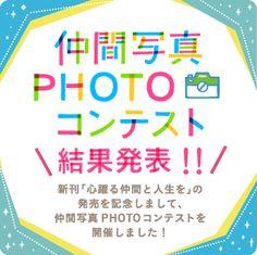 Typographic / Color きむ 手帳 - Google 検索