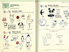 Animaux | http://www.etsy.com/listing/81945190/easy-lovely-illustrations-of-3-colored?ref=shop_home_active