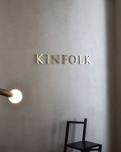 Kinfolk gallery