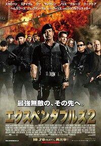 2014/08/31鑑賞(VOD)
