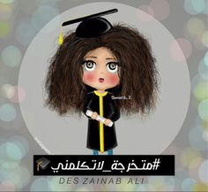 Find images and videos about drawing, daughters and iraq on We Heart It - the app to get lost in what you love. Graduation Images, Graduation Picture Poses, Graduation Theme, Graduation Cards, Graduation Drawing, Graduation Wallpaper, Nurse Art, Eid Cards, Girly M