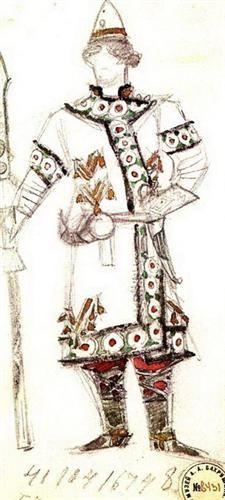 """Prince Yuri (Costume design for the opera """"The Enchantress"""") - Mikhail Vrubel"""
