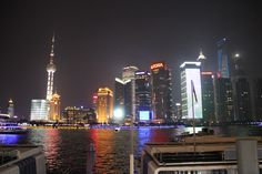 Shanghai Wàitān