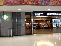 Narita Airport termimal 2