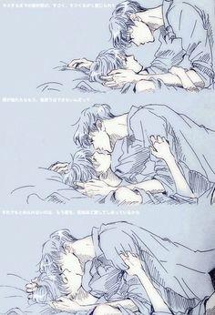 kiss me. Vkook Fanart, Fanart Bts, Yoonmin Fanart, Jikook, Fanarts Anime, Manga Anime, Anime Love, Anime Guys, Baekyeol