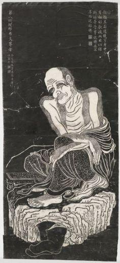 8th Arhat Vajraputra