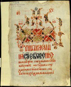 Sluzabnik - odlomak 1453 (RS A Cyrillic manuscript from the National Library of Serbia Vyaz Beautiful Calligraphy, Calligraphy Art, Illuminated Letters, Illuminated Manuscript, Alphabet Symbols, Occult Symbols, Little Library, Book Of Kells, Russian Art