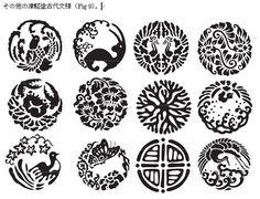 紋切り - Google 検索