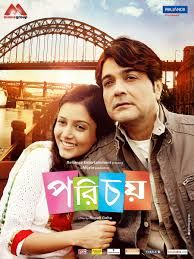 First Look of Prosenjit Chatterjee starrer Porichoi! Rupali Guha makes debut with the film Tourist Places, Hd Movies, About Uk, Teaser, Gossip, Kolkata, Bollywood, Drama, Culture