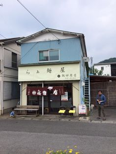 飯田商店,小田原