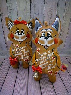 Купить Кофейный пёсик с пожеланием, 17 см - коричневый, кофейная собачка, кофейные игрушки