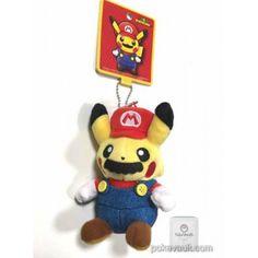 Pokemon Center Online 2016 Mario Pikachu Campaign Mario Pikachu Mascot Plush Keychain