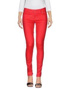 LOVE MOSCHINO Denim pants. #lovemoschino #cloth #