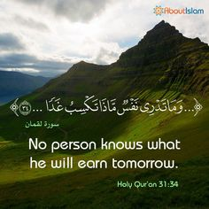Let us be grateful for what we have today. Muslim Religion, Islam Muslim, Islam Beliefs, Islam Quran, Islamic Inspirational Quotes, Islamic Quotes, Islamic Information, Noble Quran, Beautiful Quran Quotes