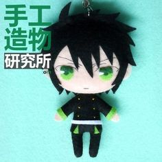 Seraph-Of-The-End-Yuichiro-Hyakuya-DIY-Toy-Doll-Keychain-Q-Style-Cute-Pendant
