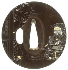 Katana, Japanese Sword, Edo Period, Kendo, Family Crest, Japan Art, Samurai, Knowledge, Symbols