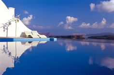 Astarte Suites Hotel Santorini