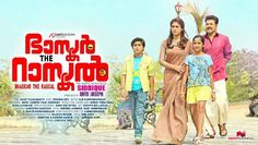 Bhaskar the Rascal Poster