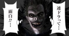 Death Note: Nuovo Cast per il Live-Action