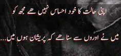 Urdu Sad Poetry (@Sirf_Yaadein) | Twitter