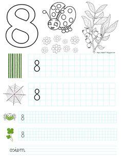 BLOG EDUKACYJNY DLA DZIECI Bullet Journal Work, School Frame, Preschool Classroom, Coloring Pages, Activities, A4, Math Equations, Blog, School