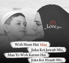 Best Birthday Wishes For Mother In Urdu Ideas Birthday Wishes For Mother, Best Birthday Wishes, Mom Qoutes, Mother Quotes, Love U Mom, Mom And Dad, Mother Son Photography, Hindi Attitude Quotes, Love Diary