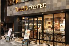 Tully's Coffee cafe in Kyoto, Japan. Tully's operates 440 popular coffee houses across Japan.