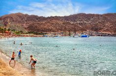 Playing at the beach in the Resort City of Eilat, Israel