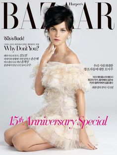 harpers-bazaar-korea-2011-august-