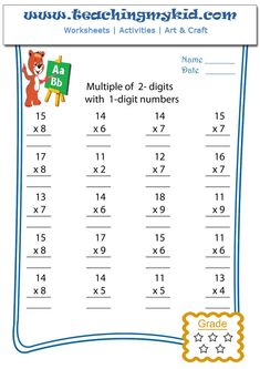 Fun worksheets for kids - In this worksheet, kids will multiply 2 digits with 2 digit numbers. Multiple printable free worksheets are available for kids. Math Subtraction Worksheets, Math Addition Worksheets, 2nd Grade Math Worksheets, Free Math Worksheets, 1st Grade Math, Coloring Worksheets, Fun Worksheets For Kids, Math For Kids, Fun Math