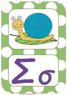"""""""Ταξίδι στη Χώρα...των Παιδιών!"""": """"Αέρας ανανέωσης"""" στην τάξη, με νέες καρτέλες αλφάβητου! Greek Alphabet, School Lessons, Learn To Read, Kids Rugs, Writing, Education, Logos, Teaching Ideas, Classroom Ideas"""