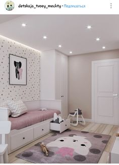 Popis fotky nie je k dispozícii. Gold Bedroom Decor, Bedroom Wall Designs, Baby Room Decor, Small Room Design, Baby Room Design, Home Room Design, Cute Bedroom Ideas, Room Ideas Bedroom, Girls Bedroom