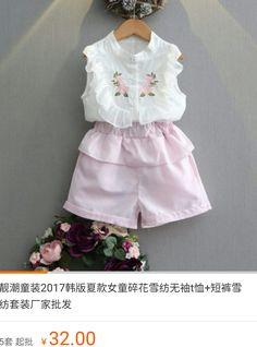 d1149fafe200 For Mother   KidsGirls Clothing · Áo Quần Nữ