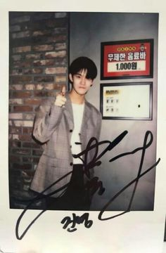 Bae Jinyoung Polaroid #wannaone #baejinyoung