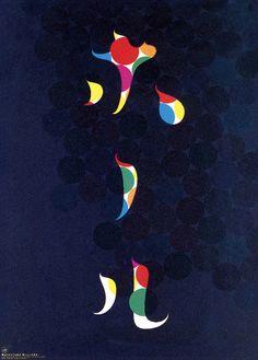 Japanese Poster: Matsuyama Billiard. Eiji Yamada. 1999