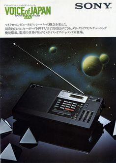 りき丸城 ラジオ乃小間 鉱石真空管トランジスターラジオセットの詳細説明回路図など書籍資料類展示公開乃間 Sony Design, Ham Radio, Boombox, How To Memorize Things, Audio, Gadget, Vintage, Retro, Photos