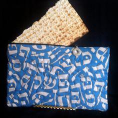SALE Afikomen Bag  Hebrew Letters by RebeccaParmetDesigns on Etsy, $15.00