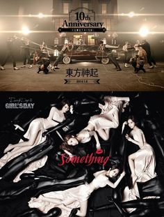 Oddly enough, both TVXQ and Girl's Day will release their new songs around the same time, which have the same exact title. Fx Red Light, 10 Anniversary, Tvxq, Girl Day, News Songs, New Day, Articles, Kpop, Girls