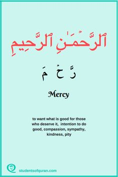 22 Best Learn Quranic Arabic images in 2019   Holy quran, Learning