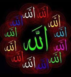 Pray Allah, Allah God, Allah Calligraphy, Islamic Art Calligraphy, Islamic Images, Islamic Pictures, Surrender To God, Beautiful Names Of Allah, Allah Names