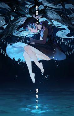 Art by Yelu Vocaloid, Black Rock Shooter, Pretty Art, Cute Art, Beast, Pretty Drawings, Digital Art Girl, Female Anime, Art Reference Poses
