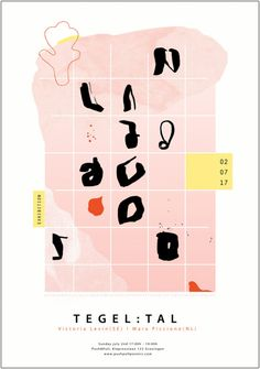 Tegel:Tal Screenprinted poster by Mara Piccione & Victoria Levin