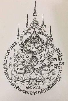 Yantra Tattoo, Sak Yant Tattoo, Tattoo Maori, Tribal Tattoos, Tattoo Set, Back Tattoo, Word Tattoos, Body Art Tattoos, Smal Tattoo