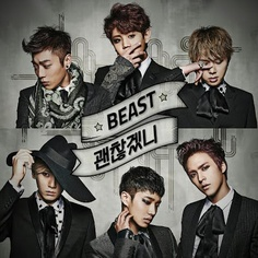 "B2ST reveals album jacket photo for comeback single ""Will It Be Okay"""