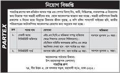 Partex Group Limited Job Circular