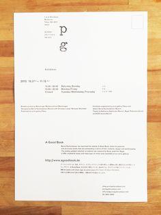 print gallery Black White Type Things
