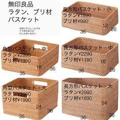Muji, Clean Up, Basket Weaving, Home Kitchens, Magazine Rack, Survival, Storage, Interior, House