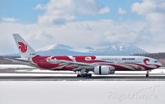 Boeing 777, Online Courses With Certificates, Aviation, Aircraft, Macau, Taiwan, Planes, China, Beautiful